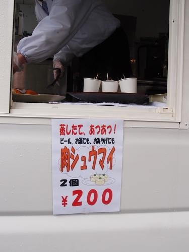0324_28.JPG