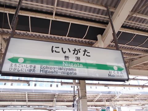 0723_30.JPG