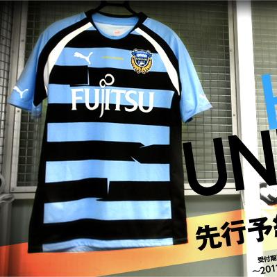 1103_yuni11.JPG